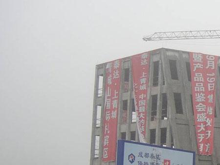 泰达上青城.jpg
