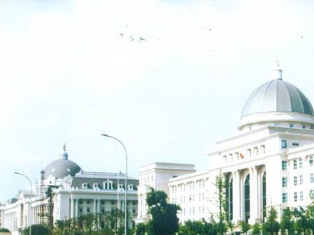 绵阳市中级人民法院、绵阳市中级人民检察院