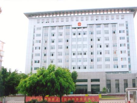 凉山彝族自治州人民政府政务服务中心