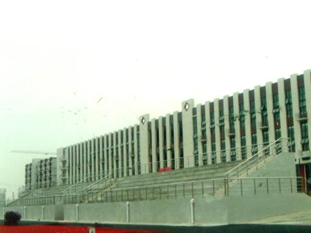 西南石油大学二期扩建工程