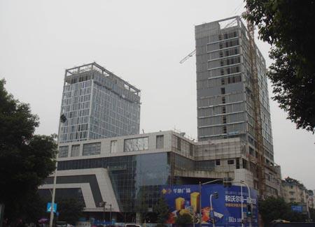 眉山沃尔玛购物广场