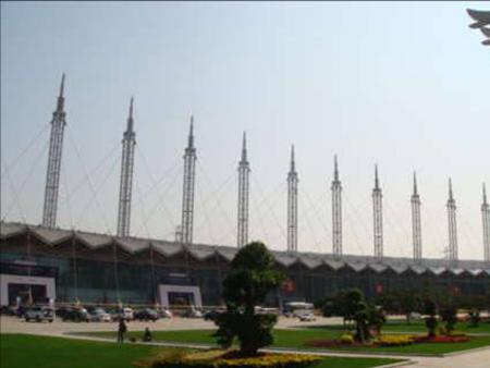 滨海国际会展中心