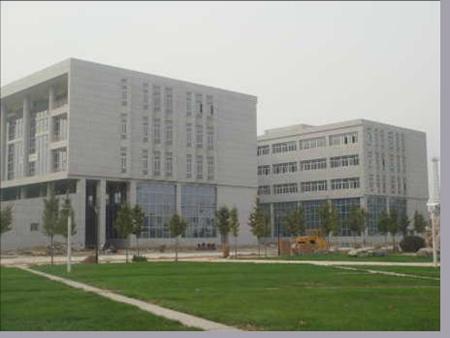 河北经贸大学图书管