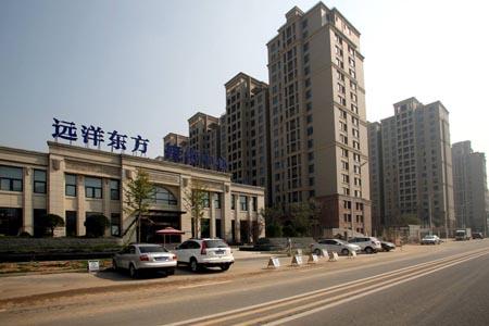远洋东方国际公寓