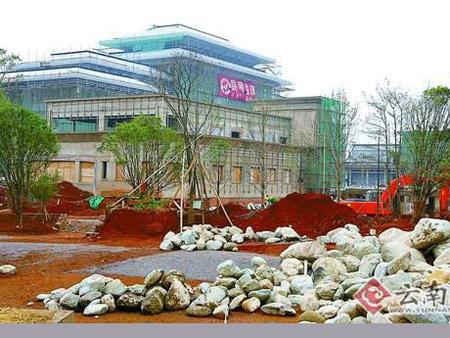 昆明市市级党政机关办公用房搬迁建设项目