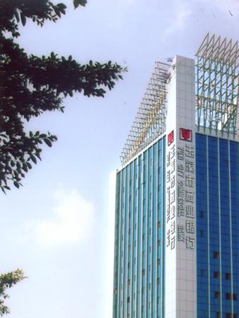 玉溪市商业银行办公大楼