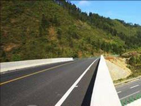 蒙新高速公路