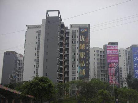 宜宾鲁能山水绿城C-05地块塑钢门窗工程