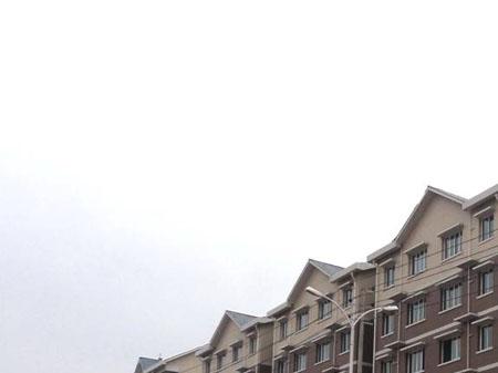 潆华工业园区居民安置房项目