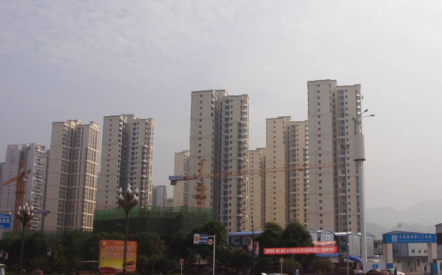 鲁能鑫悦湾