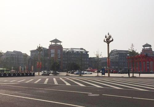 乐山嘉州新天地