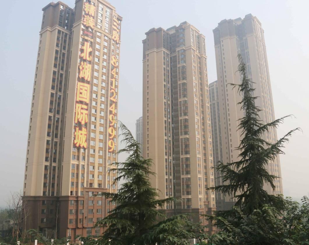 中铁北湖国际