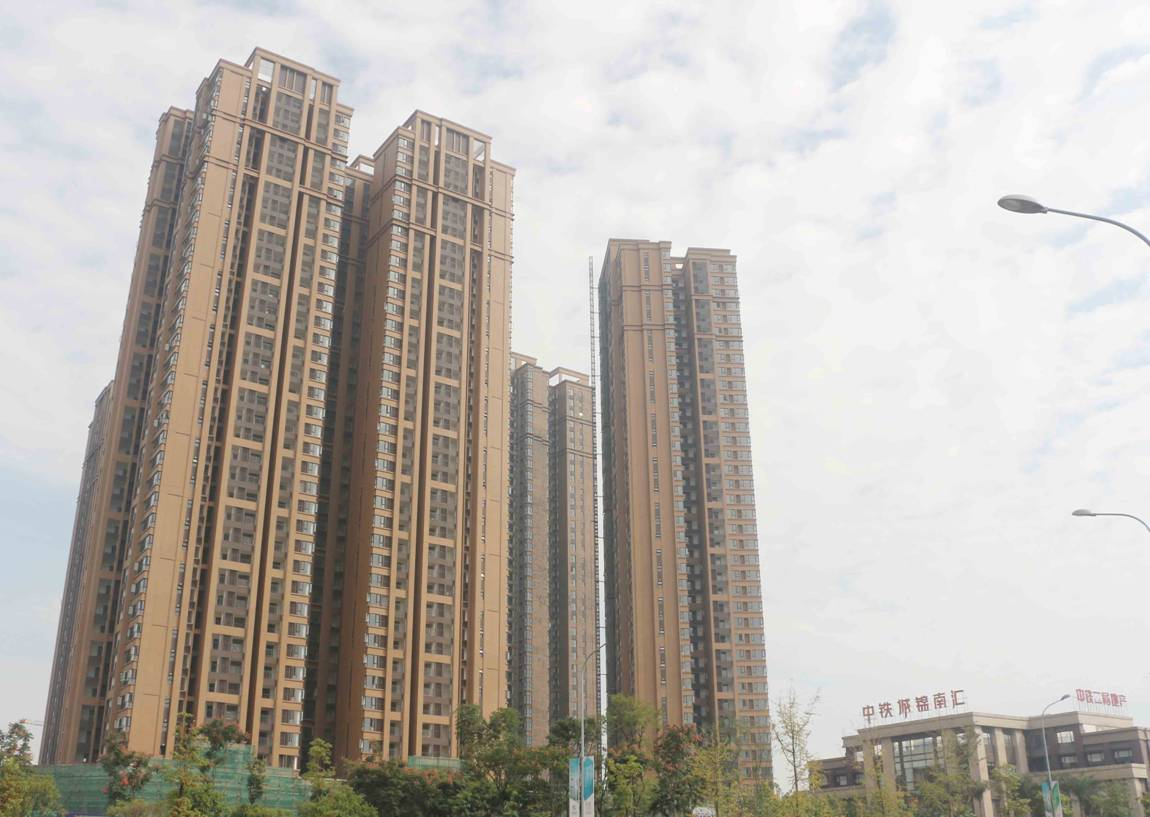 中铁城.锦南汇